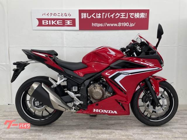 ホンダ CBR400R 2019年モデルの画像(神奈川県