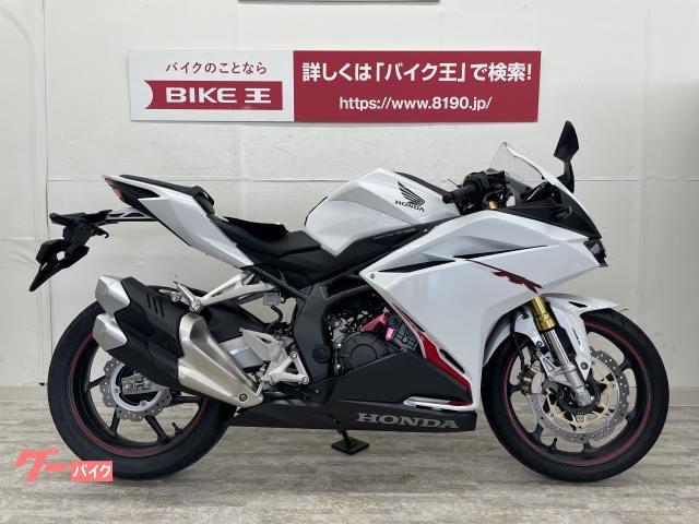 ホンダ CBR250RR エンジンスライダー装備の画像(神奈川県