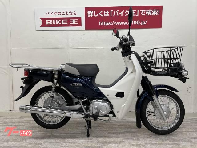 ホンダ スーパーカブ50プロの画像(神奈川県