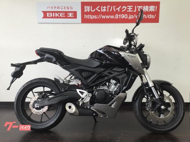 ホンダ CB125R 2018モデルの画像(神奈川県