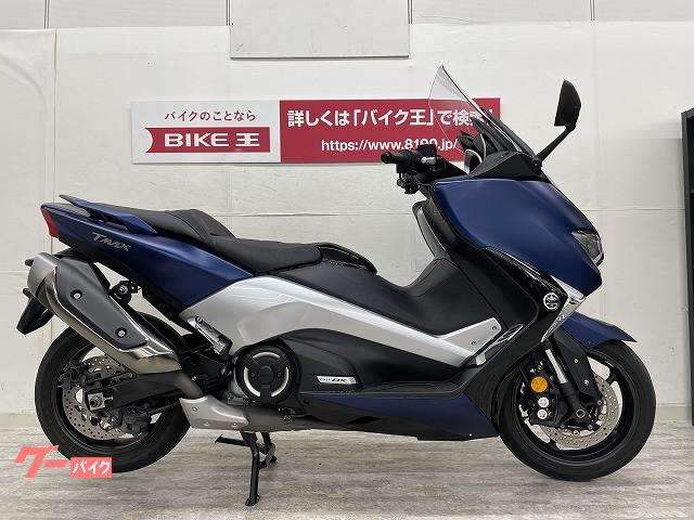 ヤマハ TMAX530の画像(神奈川県
