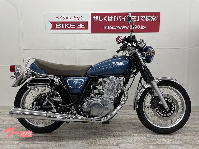 ヤマハ SR400 ノーマル車の画像(神奈川県