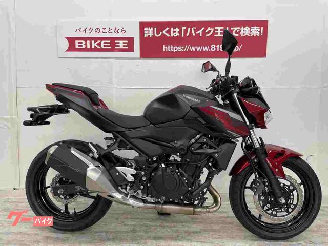 カワサキ Z250 ABS 現行モデルの画像(神奈川県