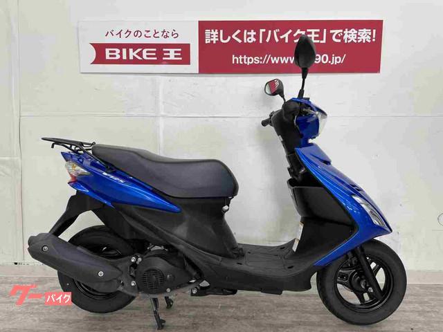 スズキ アドレスV125S 前後タイヤ新品交換の画像(神奈川県