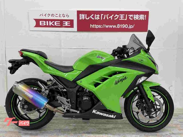 カワサキ Ninja 250 モリワキマフラー装着車両の画像(神奈川県
