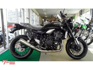 カワサキ/Z900RS