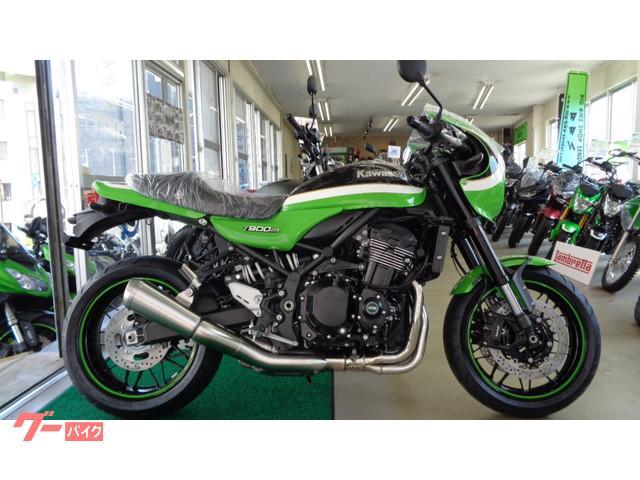 カワサキ Z900RSカフェの画像(宮城県
