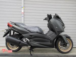 ヤマハ/X-MAX250ABS