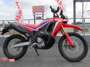 ホンダ/CRF250 ラリー ABS 2021年モデル