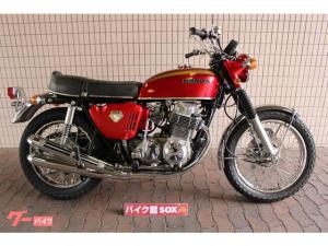 ホンダ/CB750Four K0 後期 金型