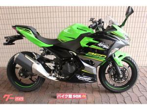カワサキ/Ninja 250 ABS KRTカラー ノーマル車
