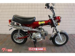 ホンダ/DAX50 1995年モデル タケガワ製80ccボアアップ マフラー タコメーター装備