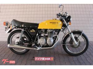 ホンダ/CB400F(408cc) 1974年モデル セミレストア車 ウオタニSP2装備