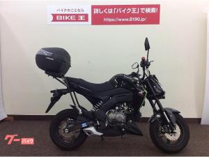 カワサキ/Z125PRO SHAD製リアボックス装備