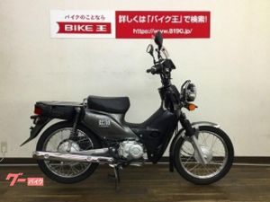 ホンダ/CT110 クロスカブ ガンメタ ノーマル JA10型