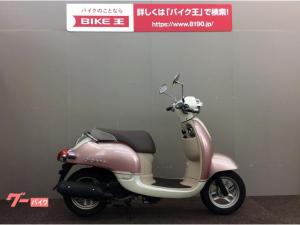 ホンダ/ジョルノ 2014年モデル インジェクション ノーマル