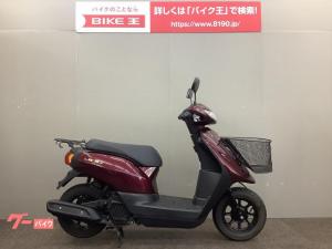 ヤマハ/JOG 2018年モデル AY01型 前カゴ