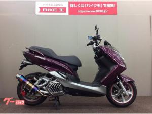 ヤマハ/マジェスティS 2016年モデル SG28J型 SP忠雄マフラー