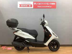 ヤマハ/AXIS Z 2019年モデル SED7J型 リアボックス ノーマル