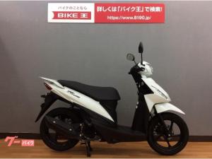 スズキ/アドレス110 2020年モデル CE47A型 インジェクション ノーマル
