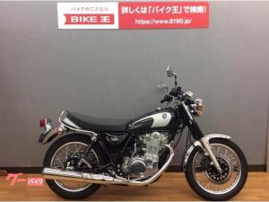ヤマハ/SR400 2021年モデル RH16J型 ファイナルエディション