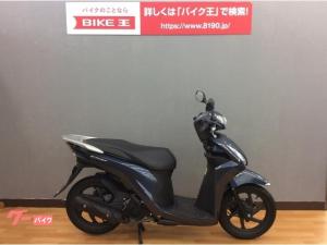 ホンダ/Dio110 2019年モデル JF58型 インジェクション ノーマル