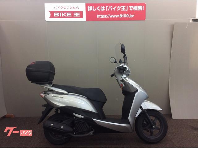 ホンダ リード125 2013年モデル スクリーン リアボックスの画像(大阪府