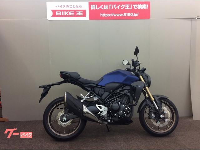 ホンダ CB250R ABS ワンオーナー 倒立フォークの画像(大阪府