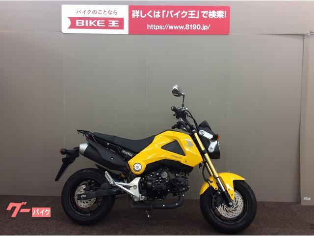 ホンダ グロム 2013年モデル JC61型 サイドスタンドの画像(大阪府