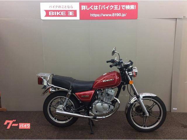 スズキ GN125H 2018年モデル フルノーマルの画像(大阪府