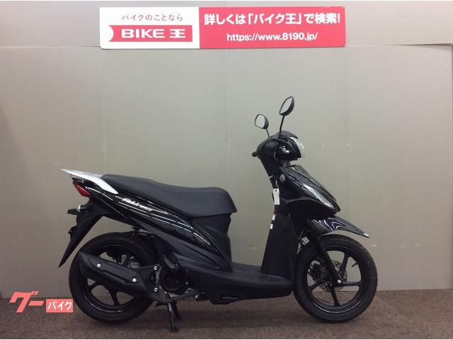 スズキ アドレス110 2018年モデル CE47A型 ノーマルの画像(大阪府