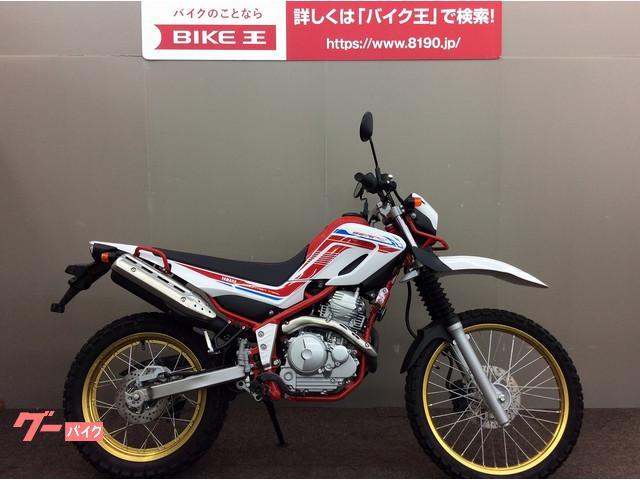 ヤマハ セロー250 2020年モデル ファイナル ワンオーナーの画像(大阪府