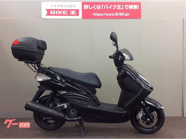 ヤマハ シグナスX 2011年モデル SE44J型 ワンオーナー リアボックスの画像(大阪府
