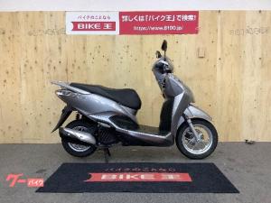 ホンダ/リード125 2018年モデル