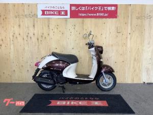 ヤマハ/ビーノ 2013年モデル