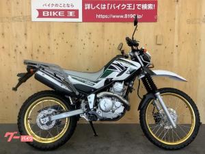 ヤマハ/セロー250 リヤキャリア・グリップヒーター