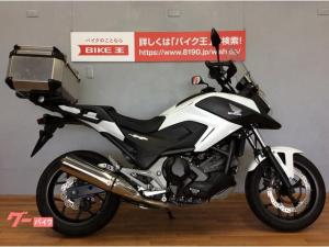ホンダ/NC750X DCT ABS装備車