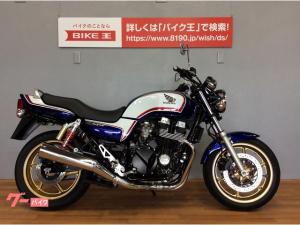 ホンダ/CB750-2