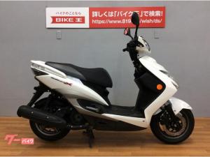 ヤマハ/シグナスX SR ノーマルモデル