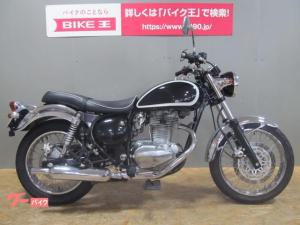 カワサキ/エストレヤRS キャブレターモデル