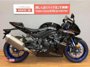 スズキ/GSX-R1000R ABS モトマップモデル