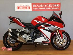 ホンダ/CBR250RR-2