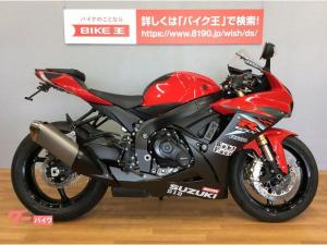 スズキ/GSX-R750 モトマップモデル