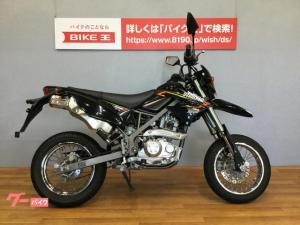カワサキ/Dトラッカー125 ノーマルモデル