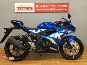 スズキ/GSX-R125ABS ノーマルモデル