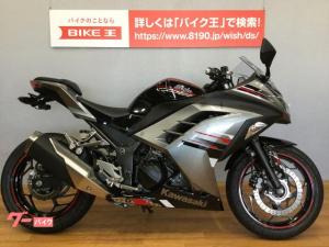 カワサキ/Ninja 250 ABS