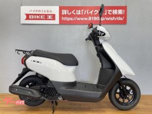 ヤマハ/JOG 現行モデル フルノーマル