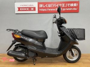 ヤマハ/JOG SA36J フロントバスケット装備