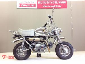 ホンダ/ゴリラ Z50J型 メッキ