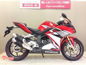 ホンダ/CBR250RR 2017年モデル